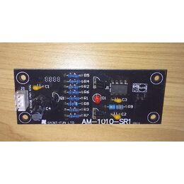 AM-1010-SR1 Sensor Board for Street Cobra