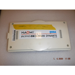 Ex/Asian Dynamite Naomi Cartridge