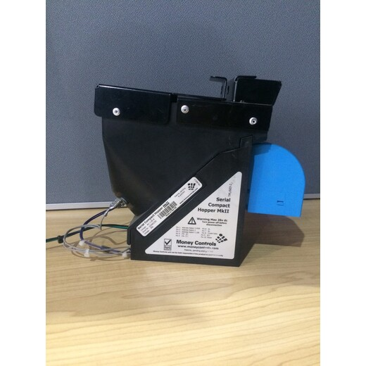 Moneycontrols Serial Compact Hopper MK2 $1